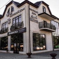 Park Hotel, отель в городе Кущёвская