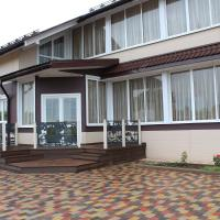 Guest House on Maly Buyan