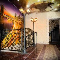 Гостиница Сердолик, отель в Ухте