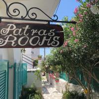 Patras Rooms, ξενοδοχείο στους Φούρνους Ικαρίας