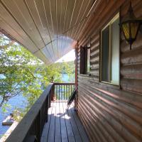 Le petit chalet sur le lac, hotel em Sainte-Marguerite
