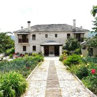 Aloni Guesthouse