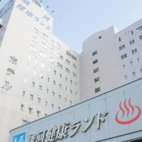Kur and Hotel Suruga, hotel in Shizuoka