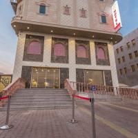 Hotel Ritaj Alsahel
