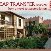 Machanents Guest House, hotel near Igdir Airport - IGD, Ejmiatsin