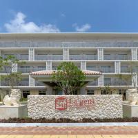 ラ・ジェント・ホテル沖縄北谷、北谷町のホテル