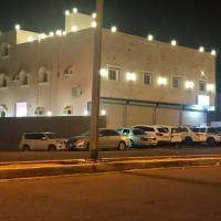 Etlalet Al-Sharm Apartments