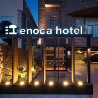 Enoca Hotel, hotel in Fujisawa