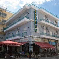 Avra Inn, hotel in Mesolongion