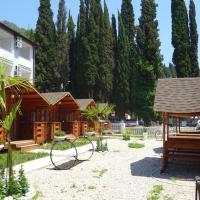 Holiday park Psyrdzha