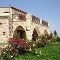 Villa for rent in MILIOU close to Lachi & Peyia, отель в городе Милиу