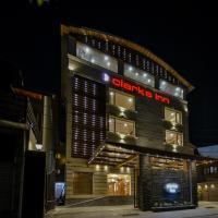 Clarks inn srinagar, hotel near Srinagar Airport - SXR, Srinagar