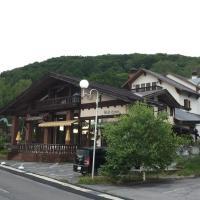 白樺湖榮園、茅野市のホテル