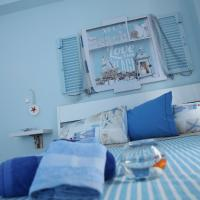 IL Ritratto casa vacanza, hotel a Scilla
