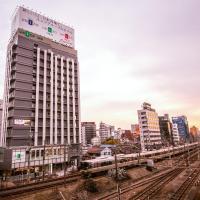UNIZO INN Shin-Osaka, хотел в Осака