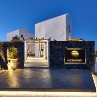 Altera Pars Suites, hotel in Mesaria