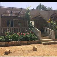 """Maison d'hôtes """"Abou-Hachem"""""""