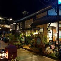 Baanfai Guesthouse, hotel in Chiang Khong