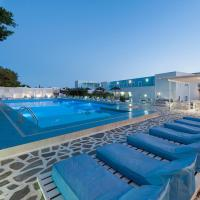 Narges Hotel, hotel in Aliki