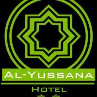 Hotel Al-Yussana, отель в городе Лусена