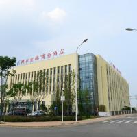 Hubei Airport Business Hotel Tianhe Airport Branch, hotel near Wuhan Tianhe International Airport - WUH, Wuhan