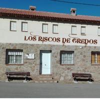 Casa Rural Los Riscos de Gredos, hotel en Hoyos de Miguel Muñoz