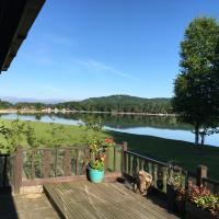 Tegid Lodge- Pine Lake Resort