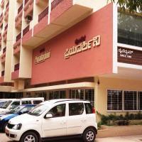 Hotel Priyadarshini Classic, hotel in Hospet