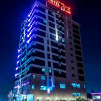 Hala Inn Hotel Apartments - BAITHANS