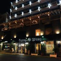Cavo D' Oro, отель в Пирее