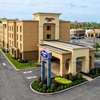 Hampton Inn Rochester - Irondequoit, hotel in Rochester