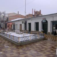 Hostel Arco Iris (Sumaj Pacha), hotel en Uyuni