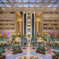 Hyatt Regency Orlando International Airport Hotel, Hotel in Orlando