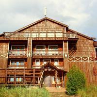 Obzhanka Countryside Hotel, отель в городе Obzha