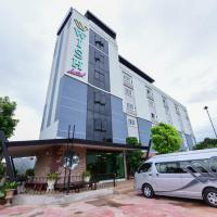 Wish Hotel Ubon、ウボンラーチャターニーのホテル