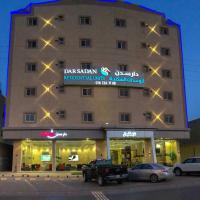 Dar Sadan Hotel Suites, hotel em Al Bukayriyah