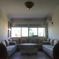 Fez Park View