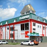 Hotel Olimp, отель в городе Россошь