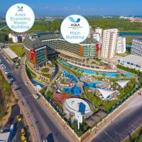 Aska Lara Resort & Spa Hotel, отель в Ларе