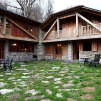 Casa Pubill (Turismo Rural)