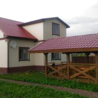 Guest House BARSKY