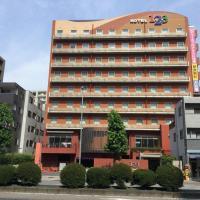 ホテル1-2-3 高崎 、高崎市のホテル