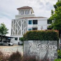 My Garden Serviced Apartment, hotel in Samut Songkhram