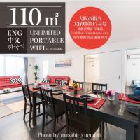 Kammon Inn Osaka