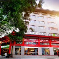Campanile Xi'an Bell Tower, hotel in Xi'an