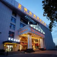 Vienna International Hotel Shanghai Pudong Airport Free Trade Zone, отель в Шанхае