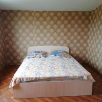 Guest House Dudeevykh
