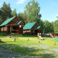 Holiday home in Abzakovo, отель в Абзакове