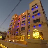 أجنحة فيرجينيا الفندقية، فندق في عمّان