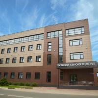 Klinskoye Podvor`e, hotel in Klin
